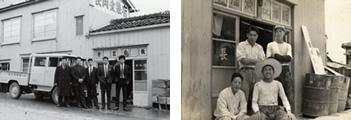 昭和30年代の長岡塗装店