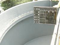 スワエール/下水用システム/用途/工場廃液処理設備