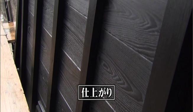 一般社団法人島根県古民家再生協会 渋墨 塗装 仕上げ完了