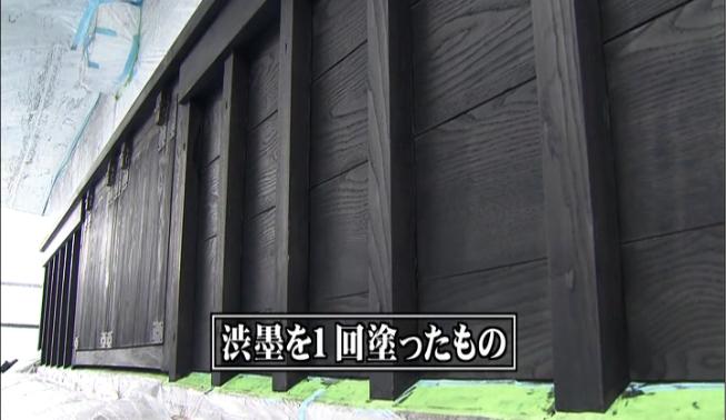一般社団法人島根県古民家再生協会 渋墨 塗装1回目 完了