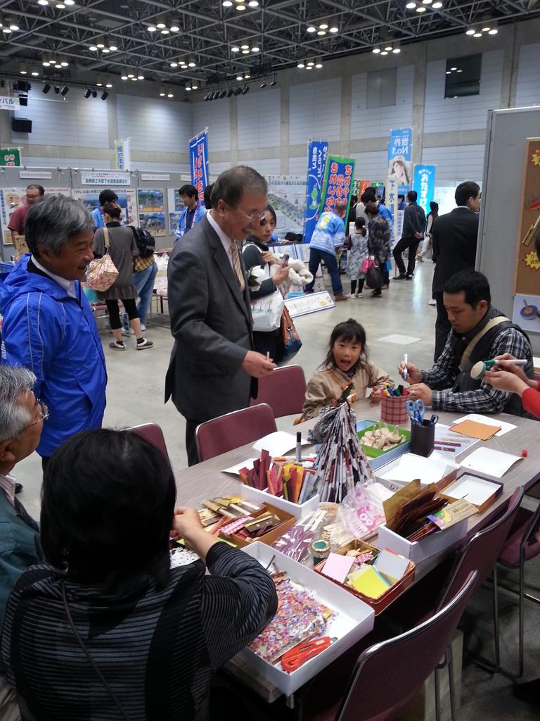 2013.11.17 松江市環境フェスティバル