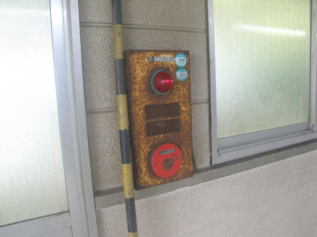 松江農林高等学校(農場管理実習棟/造園土木実習棟)/2015年10月改修 着工前05