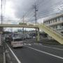 市道東津田鼻曲線 津田横断歩道橋再塗装工事 竣工01