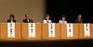 平成29年度 男女共同参画社会づくりに向けての全国会議 開催報告