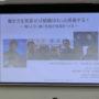 鳥取県建設技術センター「経営管理Ⅱ 研修」