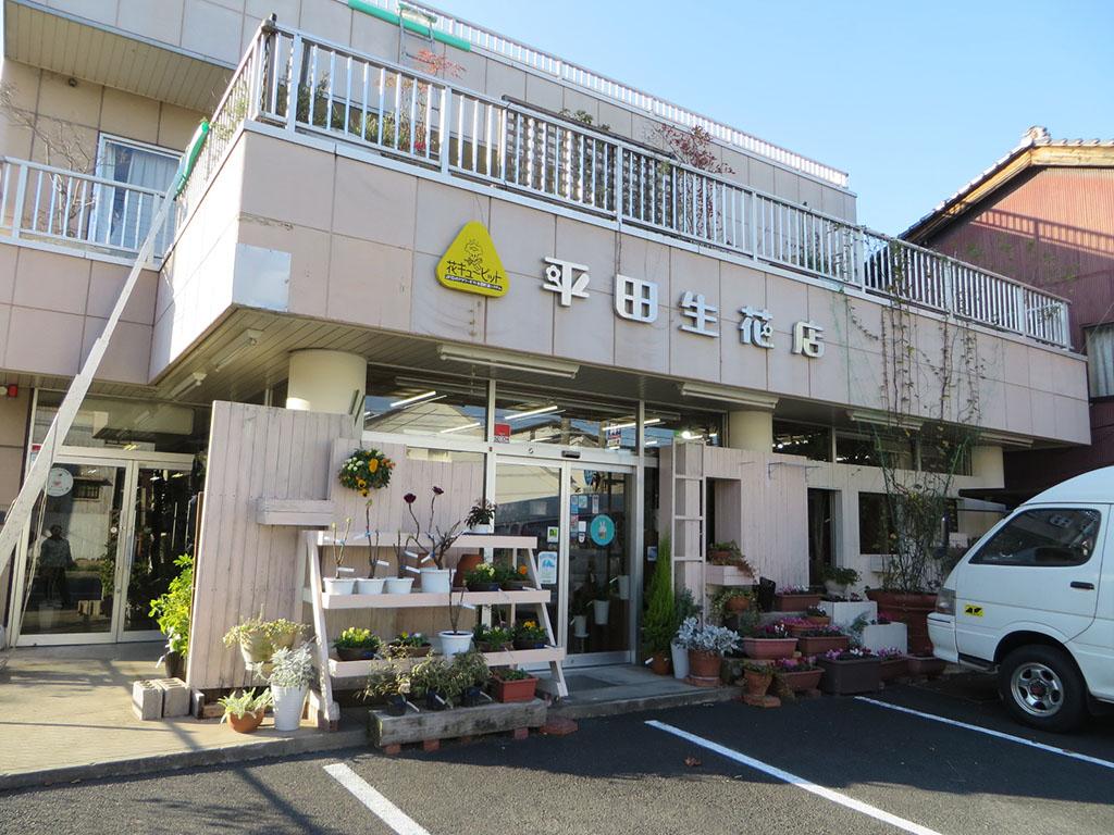 平田生花店 様/2018年10月竣工 外壁:セラミクリーン/屋上+バルコニー:シート防水 着工前1