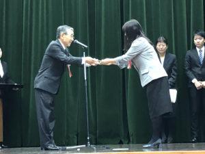 しまね働く女性きらめき大賞を受賞しました。(表彰式&交流会:1月28日)