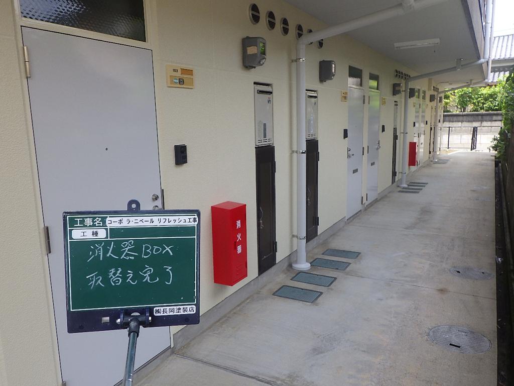 コーポ ラ・ニベール/2020年6月竣工 外壁:シリコンテックス